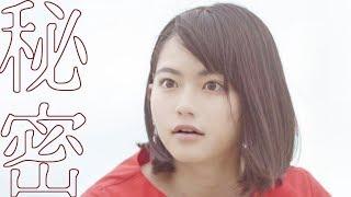 ポルカドットスティングレイ 1st DVD『秘密』トレーラー