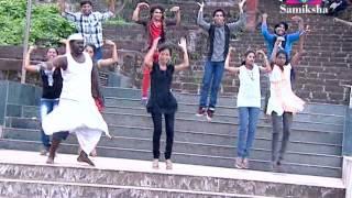 Dhingana Dhingana Dhingana  | Suyash Entertainm...