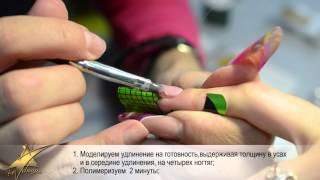 видео наращивание ногтей цветной френч