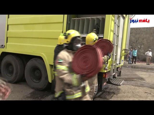 شاهد _ أنجح عملية إطفاء للدفاع المدني في العاصمة عدن _ يافع نيوز
