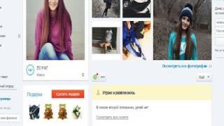 Мразь в аватарии(ФотоСтрана)