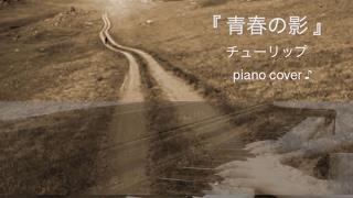 使用楽譜:@ELISE 提供元:全音 [中級] 1974年6月5日に発売されたチュー...