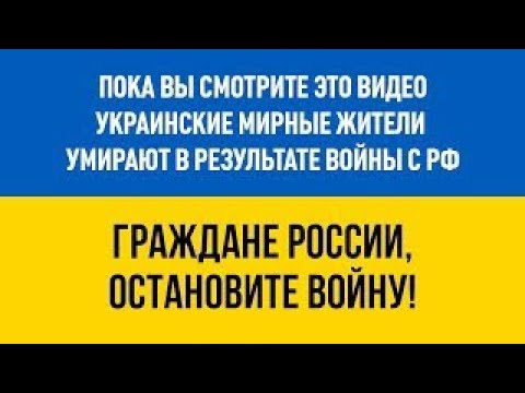 Контрольная закупка Первый канал августа года  Контрольная закупка Первый канал 21 августа 2009 года