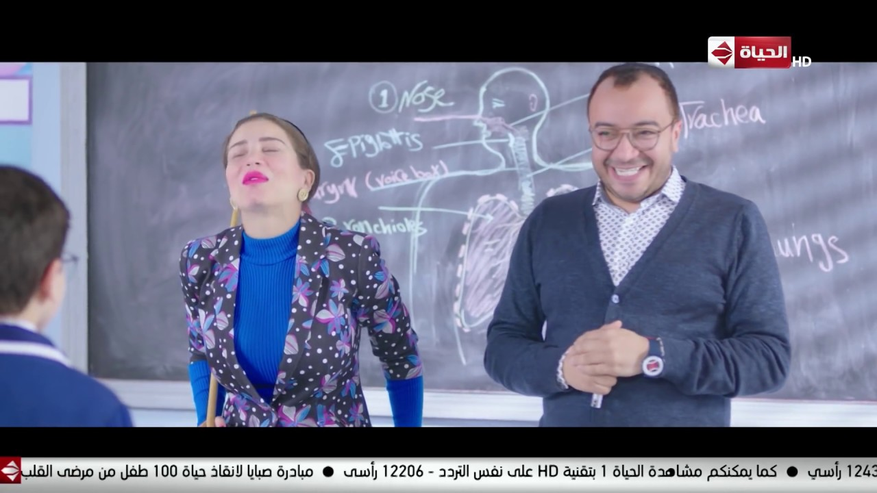 الفرق بين التعليم المجاني والخاص في فيديو مع #البرنسيسة_بيسة