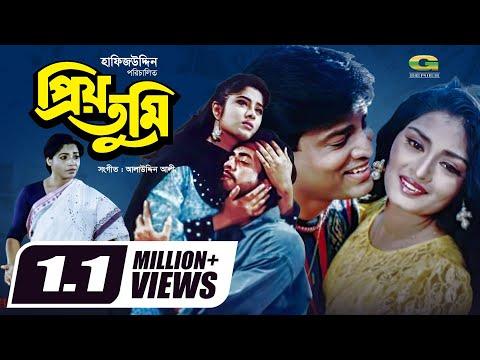 Priyo Tumi   HD1080p   Omar Sani   Mousumi   Rajib   Dolly Johur   Super Hit Bangla Movie