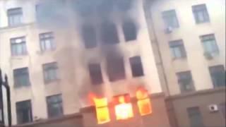 Дом профсоюзов, Одесса. Трагедия 2 мая 2014 года. Видео очевидца(Украина и Факты - если ты действительно хочешь узнать, что происходит в твоей стране. Не прячь глаза - смотри!, 2014-07-03T21:13:55.000Z)