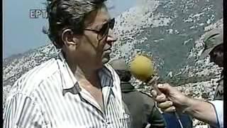 H πτώση αεροπλάνου στην Σάμο (1989)