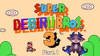 【マリオ3】SUPER DEBIRU BROS. 3【にじさんじ/でびでび・でびる】