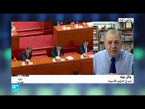 البرلمان الصيني يصادق على فرض قانون الأمن القومي على هونغ كونغ  - 13:01-2020 / 5 / 28