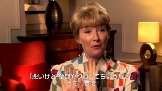 映画『ウォルト・ディズニーの約束』インタビュー(エマ・トンプソン)