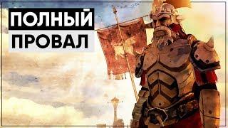 ТОП-5 ПРОВАЛОВ СЕРИИ FALLOUT!