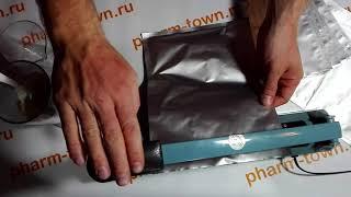 видео Фольга для конфет, купить фольгу для конфет