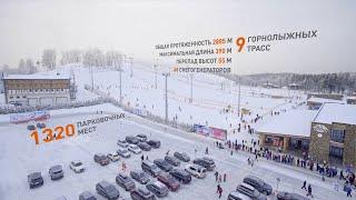 Корпоративный фильм о горнолыжном курорте «Охта Парк» / Corporate film about Ski Resort Ohta Park