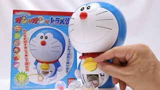 Doraemon Capsule Toy Machine Gasha Gasha Doraemon