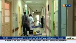 وزارة الصحة تلزم المؤسسات الاستشفائية بتطبيق نظام المناوبة