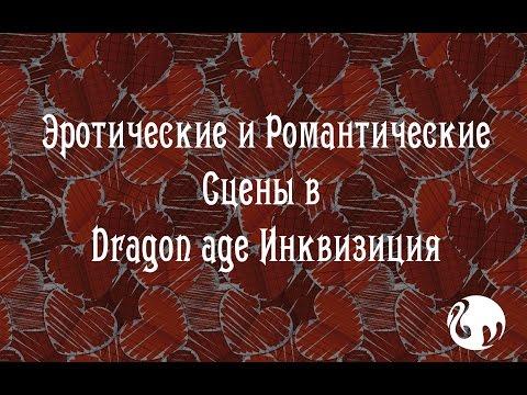 (18+) Ведьмак 3 на ПК все эротические сцены | The Witcher 3: Wild Hunt [PC] all SEX hot scenes