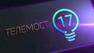 "Телемост ""Светлый Крым"". Четверг, 10.12.2015"