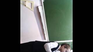 Скрытая съёмка на уроке литературы