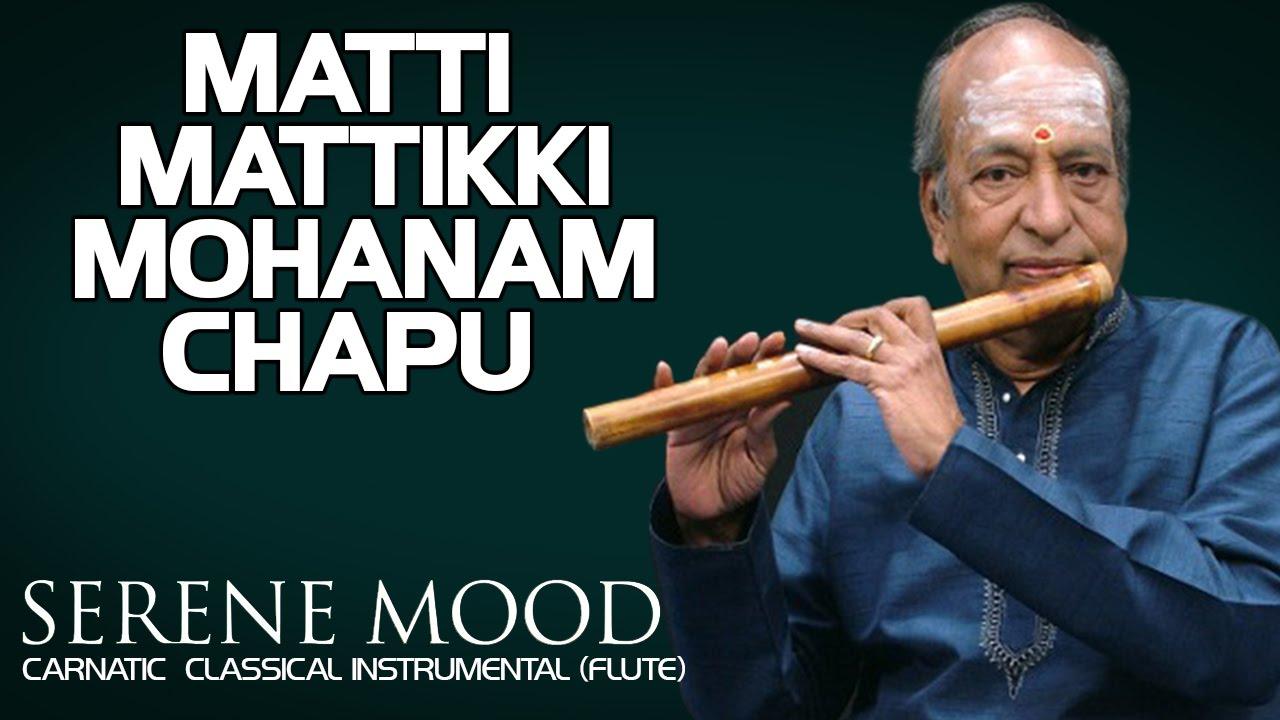 Matti Mattikki Mohanam Chapu | N Ramani (Album: Serene Moods)