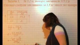 15 2  Решение задач на пропорции