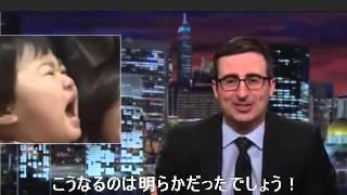 【海外の反応】(字幕)日本のゆるキャラが米国コメディー番組で盛大にいじられる!