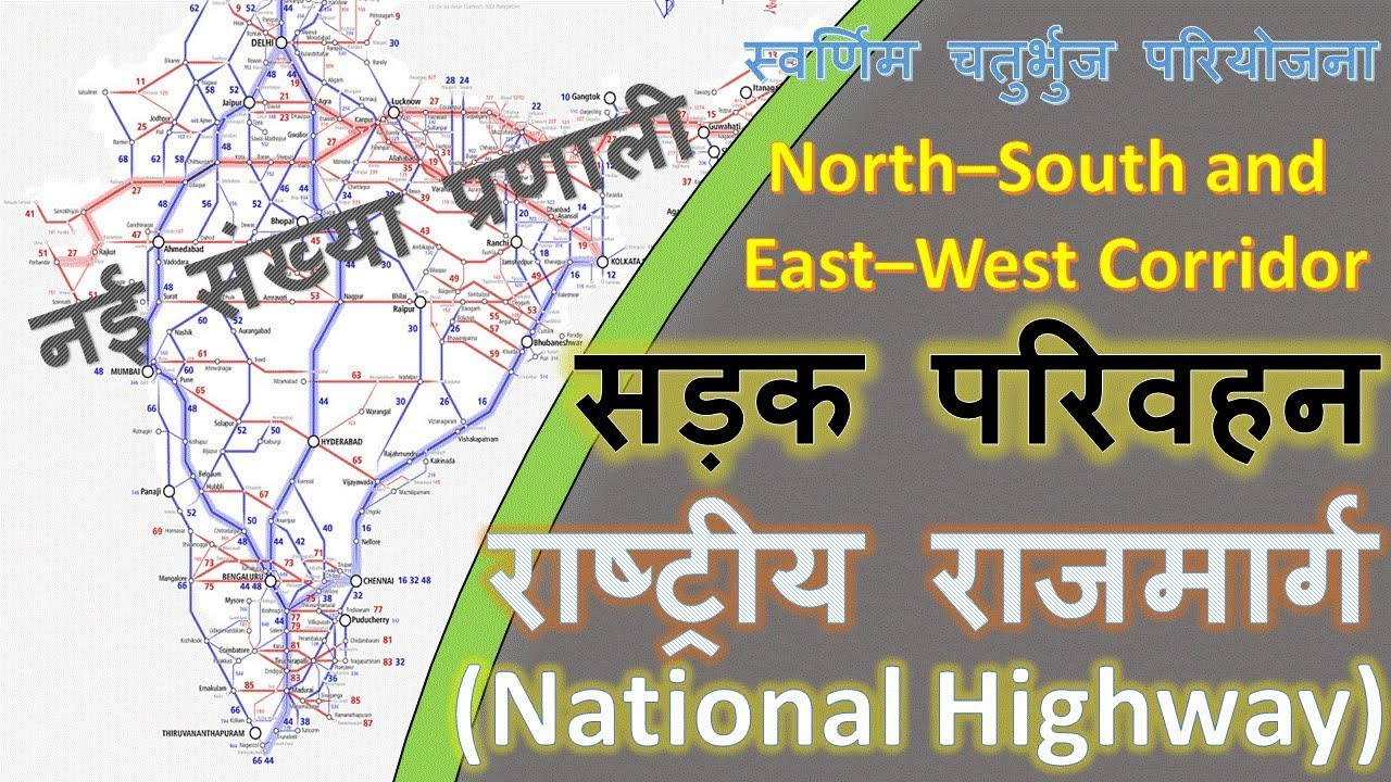 north south corridor and the east west meet