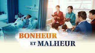 Film chrétien du témoignage  « Bonheur et malheur » | L'argent peut-il acheter le bonheur?
