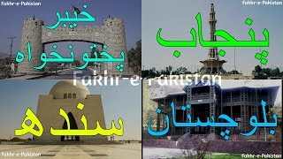 Download Karachi History In Urdu Karachi City Pakistan Old Capital