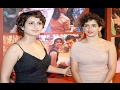 Fatima Sana Shaikh And Sanya Malhotra HOT At Dangal Success Celebrations