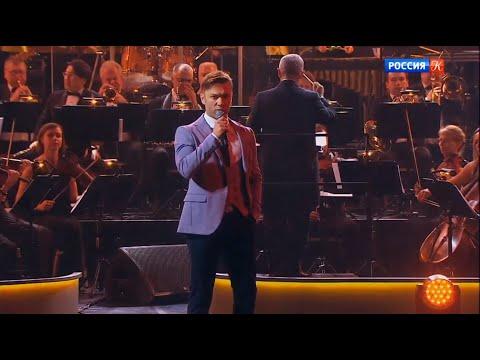 Дмитрий Ермак - Delilah