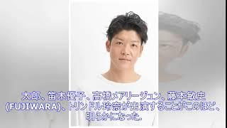 中谷美紀主演ドラマに駿河太郎、笛木優子、高橋メアリージュンら.