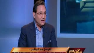 على هوى مصر - د. عبد الرحيم علي يكشف افراج عبد الحكيم بلحاج اثناء الأفراج عنة في المؤتمر الصحفي