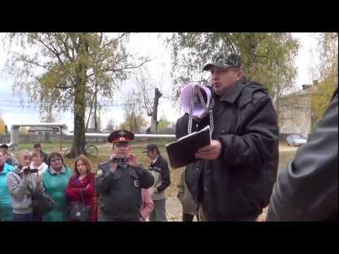 Омутнинский район. Митинг в песковке 20 сентября