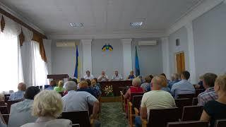 видео Про внесення змін до рішення районної ради від 14.05.2010 р. «Про  районний бюджет на 2010 рік».