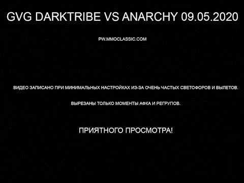GVG Anarchy Vs DarkTribe 09.05.2020 BM 103 Pw.mmoclassic.net