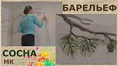 Купить бишофит в санкт-петербурге спб, москве и в россии с доставкой. Инструкции по применению полтавского бишофита.