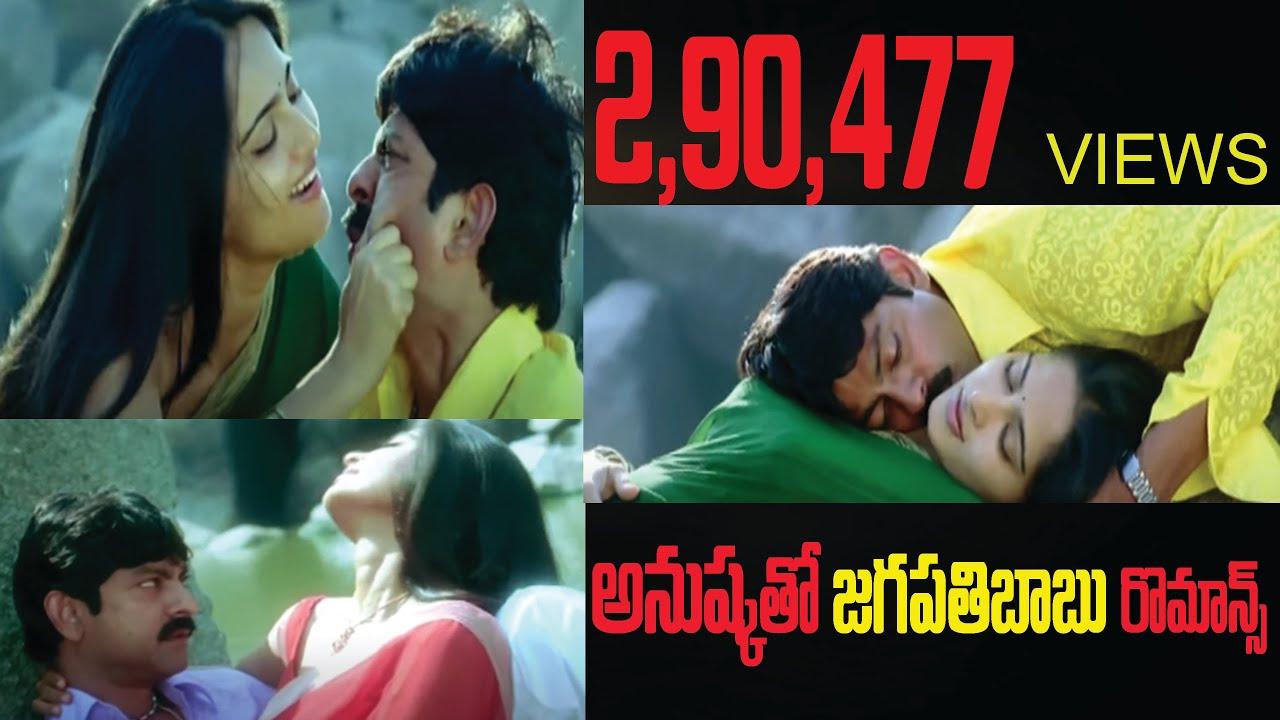 Download అనుష్క తో జగపతి బాబు రొమాన్స్ చూడాల్సిందే | Jagapathi Babu Anushka Romance | Shaili & Shaili TV