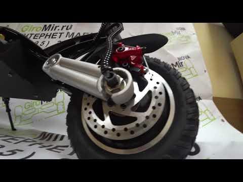 Обзор Электросамоката Kugoo G-Booster 48v 28 ah с сидением