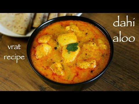 Dahi Aloo Recipe - Dahi Wale Aloo Recipe - How To Make Dahi Aloo Ki Sabzi