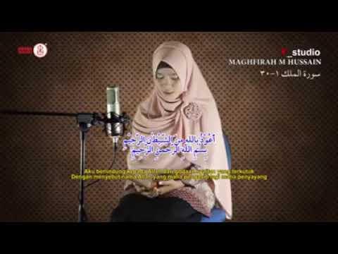 Download Lagu Subhanallah, surah Ar Rahman paling merdu