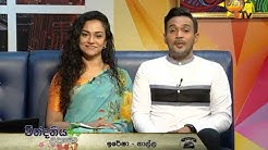 Hiru TV Morning Show 26.06.2019