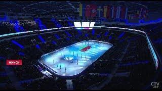 Церемония открытия Чемпионат Европы по фигурному катанию 2019 Минск Беларусь
