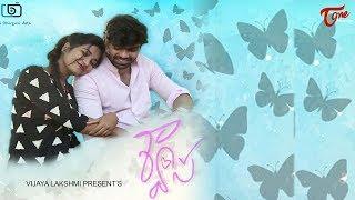 Swaasa | Telugu Short Film 2018 | By Tharun Srinivas | TeluguOne