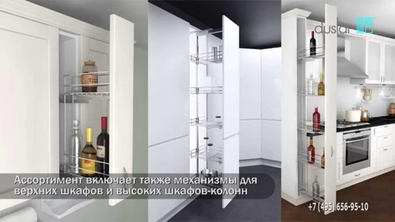 Сборка пенала (однодверный шкаф) Белла , производитель БТС (BTS) г .