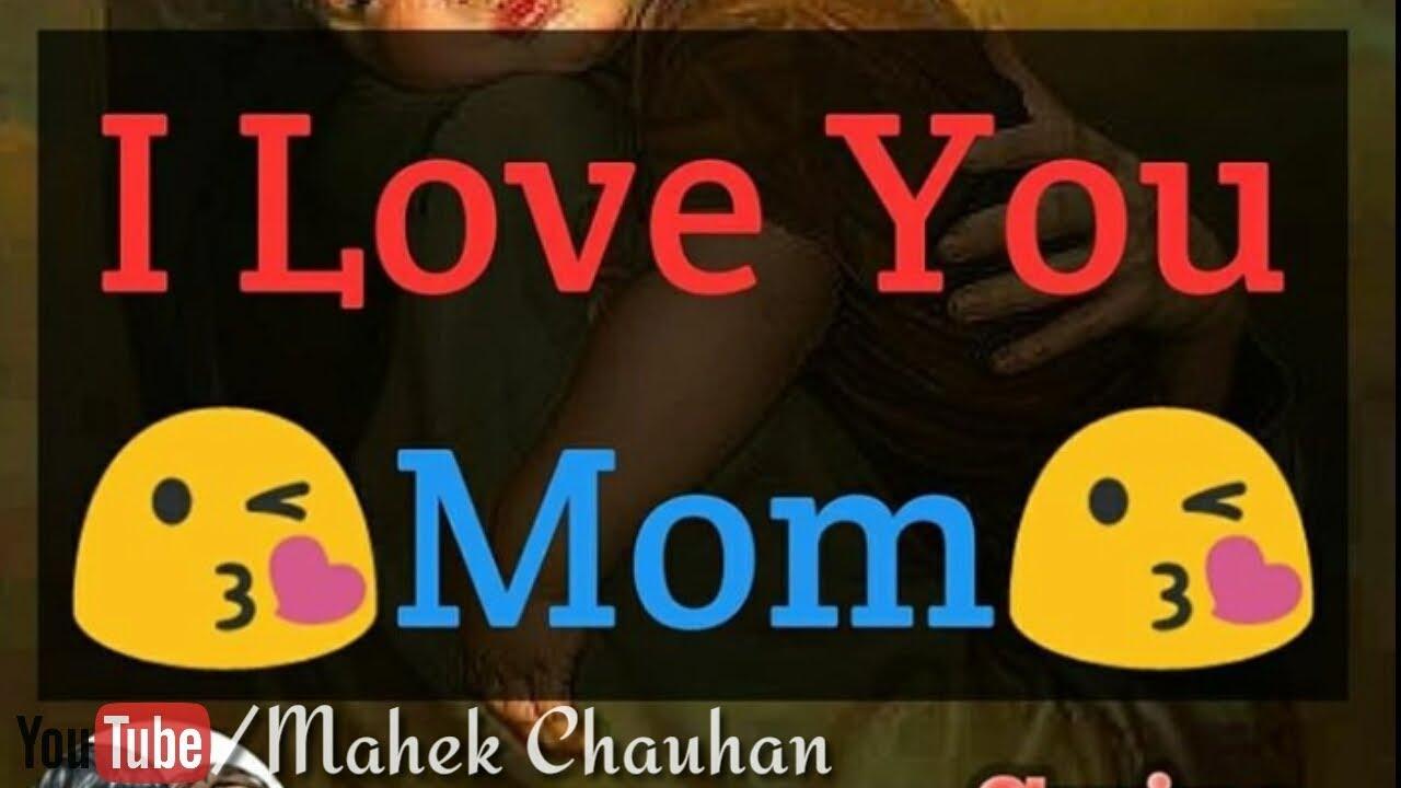 I Love You Momnew Gujarati Whatsapp Status Gujarati Love