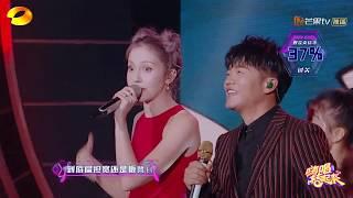 纯享:曾毅+外国小姐姐演绎《中国话》 这绕口令的让国人都感到惭愧《嗨唱转起来》【湖南卫视官方HD】