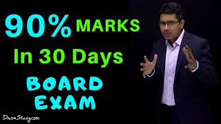 HOW TO SCORE 90%+ in Board Exams