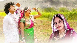 Geeta Goswami की आवाज में पेहली बार इन्दर राजा का शानदार गीत बरसो काली बादली | वीडियो जरूर देखे