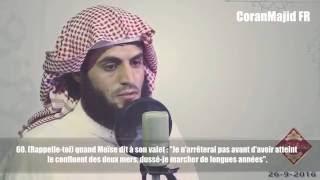 Islam Quran Rezitation * Raad Muhammad Al Kurdi * Rezitatoren WELTWEIT * Quran auswendig lernen * Quran lernen Anfänger * Sure lernen * Hafiz Qari