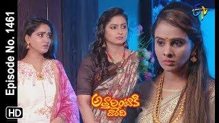 Attarintiki Daredi | 10th July 2019 | Full Episode No 1461 | ETV Telugu